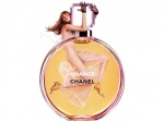 chanel_chance_perfume_for_women_by_chanel